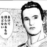 喧嘩稼業 強さランキング 最強は田島彬か金隆山か入江無一か